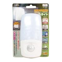 LEDセンサーナイトライト フットライト コンセント式 ナツメ球付 自動点灯 NL700B 04-0317 OHM