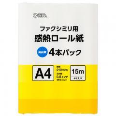 感熱ロール紙 ファクシミリ用 A4 芯内径0.5インチ 15m 4本パック_OA-FTRA15Q 01-0728   【10%OFFクーポンコード:KWDYK7W】