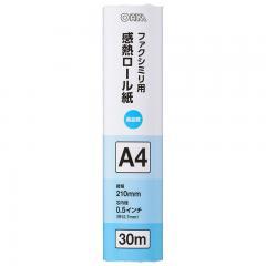 感熱ロール紙 ファクシミリ用 A4 芯内径0.5インチ 30m_OA-FTRA30 01-0729   【10%OFFクーポンコード:KWDYK7W】