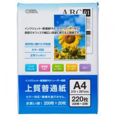 上質普通紙 A4 220枚_OA-PFA422 01-0736   【10%OFFクーポンコード:KWDYK7W】