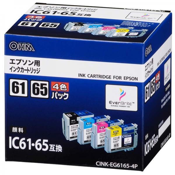 エプソン IC4CL6165対応 互換インクカートリッジ 4色パック_CINK-EG6165-4P 01-2968