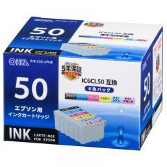 エプソン IC6CL50対応 互換インクカートリッジ 6色パック INK-E50-6PNB 01-2970