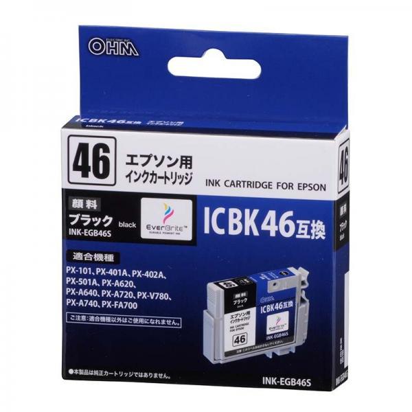 エプソン ICBK46対応 互換インクカートリッジ ブラック_INK-EGB46S 01-2971
