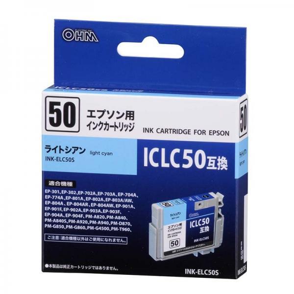 エプソン ICLC50対応 互換インクカートリッジ ライトシアン INK-ELC50S 01-2980