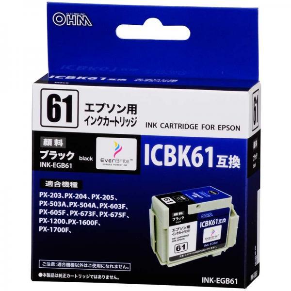 エプソン ICBK61対応 互換インクカートリッジ ブラック_INK-EGB61 01-3171