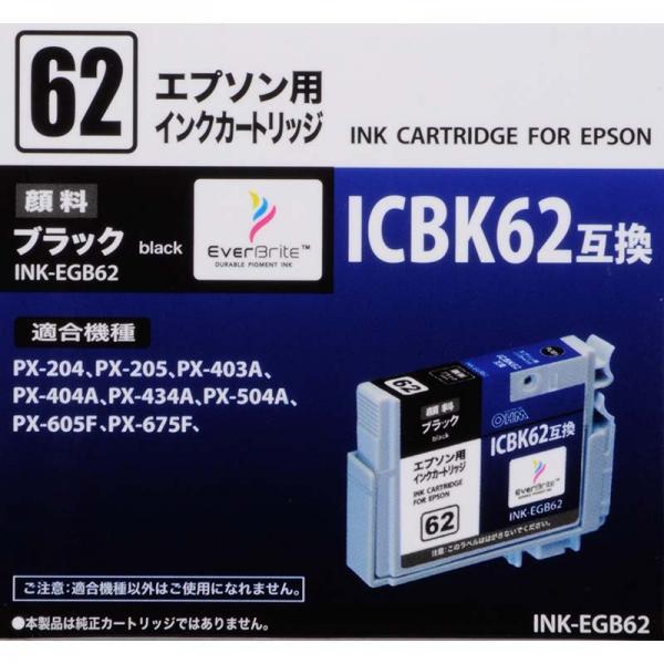エプソン ICBK62対応 互換インクカートリッジ ブラック INK-EGB62 01-3172