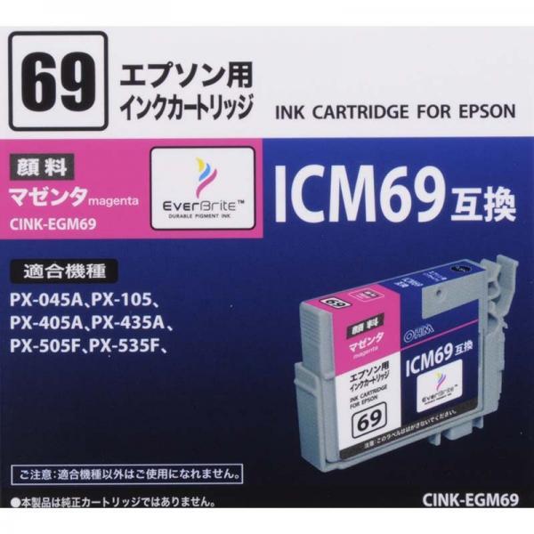 エプソン ICM69対応 互換インクカートリッジ マゼンダ CINK-EGM69 01-3185