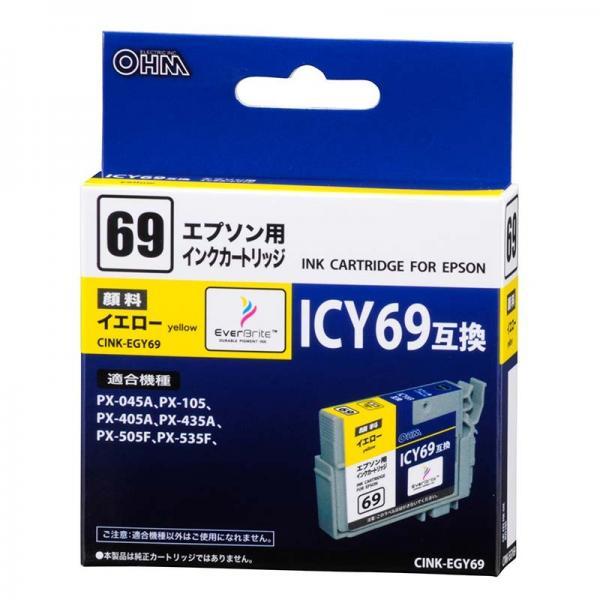 エプソン ICY69対応 互換インクカートリッジ イエロー CINK-EGY69 01-3186
