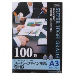 スーパーファイン用紙 A3 100枚入り_PA-PSF-A3/100 01-3271   【10%OFFクーポンコード:KWDYK7W】