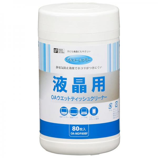液晶用OAウェットティッシュクリーナー 80枚 アルコールフリー|OA-MDP80BF 01-3467