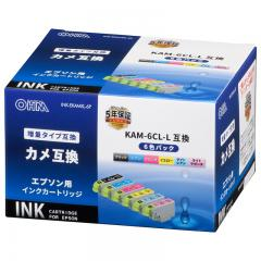 エプソン互換インク カメ 6色パック 増量タイプ_INK-EKAMXL-6P 01-3882