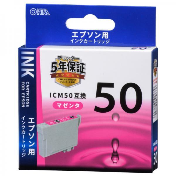 エプソン ICM50対応 互換インクカートリッジ マゼンタ_INK-E50B-M 01-4098