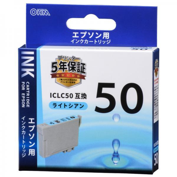 エプソン ICLC50対応 互換インクカートリッジ ライトシアン_INK-E50B-LC 01-4100