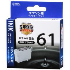 エプソン ICBK61対応 互換インクカートリッジ ブラック INK-E61B-BK 01-4102