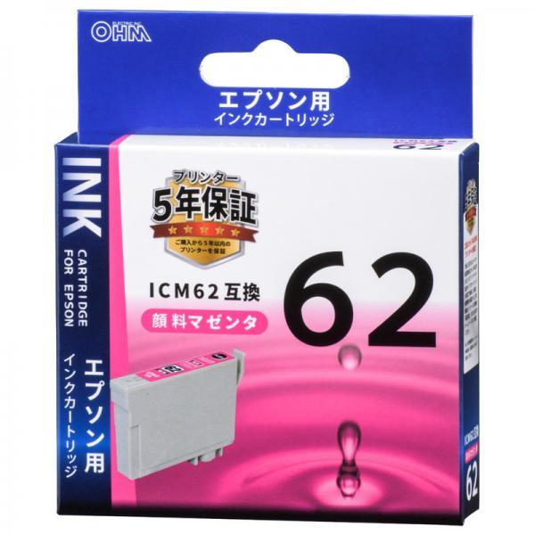 エプソン ICM62対応 互換インクカートリッジ マゼンタ_INK-E62B-M 01-4105