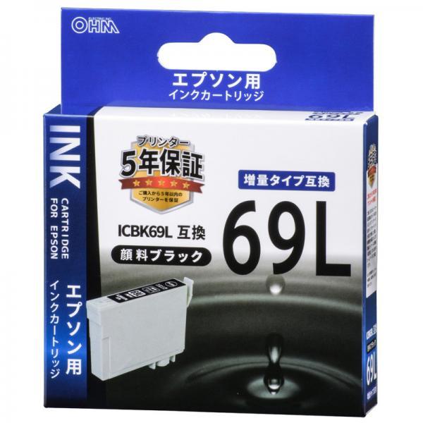 【24個セット】エプソン互換インク ICBK69L対応 ブラック INK-E69LB-BK st-4126