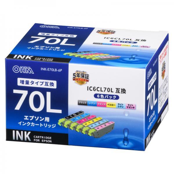 エプソン IC6CL70L対応 互換インクカートリッジ 6色パック_INK-E70LB-6P 01-4137