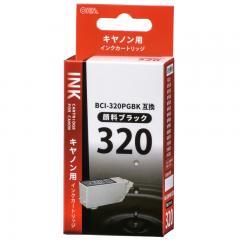 キヤノン BCI-320PGBK対応 互換インクカートリッジ ブラック_INK-C320B-BK 01-4145
