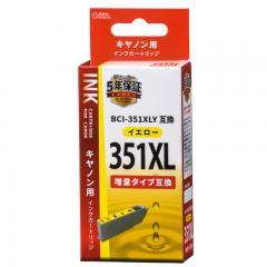 キヤノン BCI-351XLY対応 互換インクカートリッジ イエロー INK-C351XLB-Y 01-4162