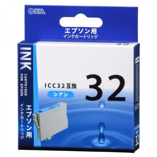エプソン ICC32対応 互換インクカートリッジ シアン INK-E32B-C 01-4188