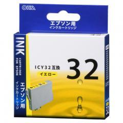 エプソン ICY32対応 互換インクカートリッジ INK-E32B-Y 01-4190