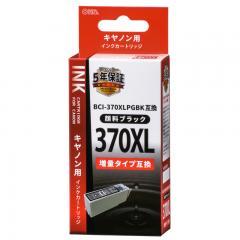 キヤノン BCI-370XLBK対応 互換インクカートリッジ 顔料ブラック_INK-C370XLB-BK 01-4230