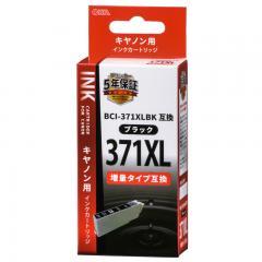 キヤノン BCI-371XLBK対応 互換インクカートリッジ 染料ブラック_INK-C371XLB-BK 01-4231