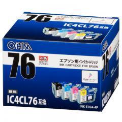 エプソン IC4CL76対応 互換インクカートリッジ 4色パック INK-E76A-4P 01-4239