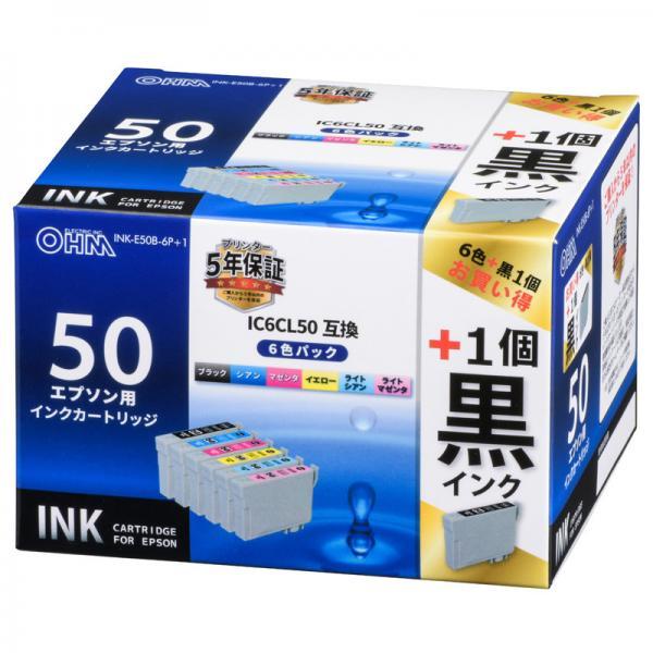 【黒インク1個プラス】エプソン IC6CL50対応 互換インクカートリッジ 6色パック INK-E50B-6P+1 01-4257