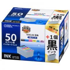 【黒インク1個プラス】エプソン IC6CL50対応 互換インクカートリッジ 6色パック_INK-E50B-6P+1 01-4257