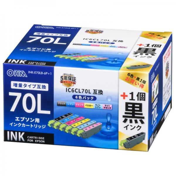 【黒インク1個プラス】エプソン IC6CL70L対応 互換インクカートリッジ 6色パック_INK-E70LB-6P+1 01-4258