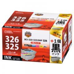 【黒インク1個プラス】キヤノン BCI-326+325/6MP対応 互換インクカートリッジ INK-C326325B-6P+1 01-4261