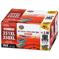 【黒インク1個プラス】キヤノン BCI-351XL+350XL/6MP対応 互換インクカートリッジ_INK-C351350B-6P+1 01-4262