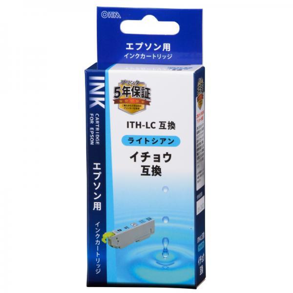 エプソン イチョウ ITH-LC対応 互換インクカートリッジ ライトシアン INK-EITHB-LC 01-4305
