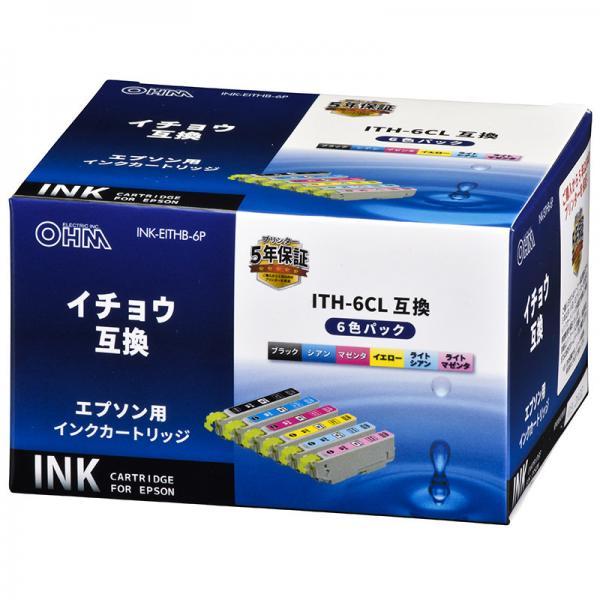 エプソン イチョウ ITH-6CL対応 互換インクカートリッジ 6色パック INK-EITHB-6P 01-4307