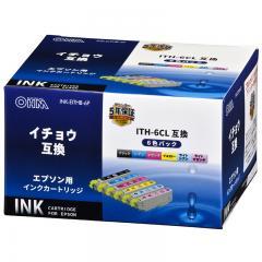 エプソン イチョウ ITH-6CL対応 互換インクカートリッジ 6色パック_INK-EITHB-6P 01-4307
