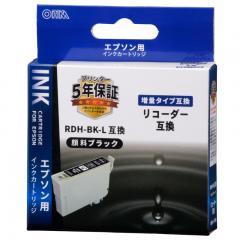 エプソン リコーダー RDH-BK-L対応 互換インクカートリッジ ブラック増量_INK-ERDHLB-BK 01-4308