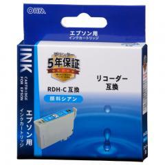 エプソン リコーダー RDH-C対応 互換インクカートリッジ シアン INK-ERDHB-C 01-4309