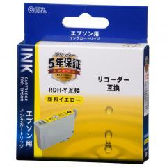 エプソン リコーダー RDH-Y対応 互換インクカートリッジ イエロー_INK-ERDHB-Y 01-4311