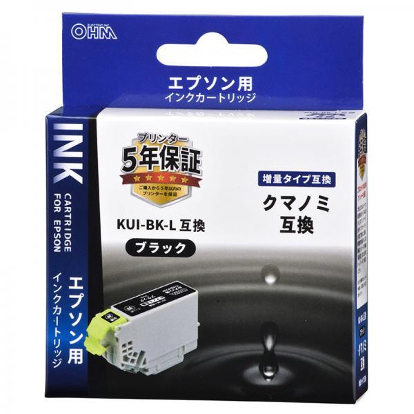 エプソン クマノミL KUI-BK-L対応 互換インクカートリッジ ブラック INK-EKUILB-BK 01-4313