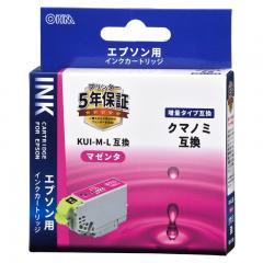 エプソン クマノミL KUI-M-L対応 互換インクカートリッジ マゼンタ_INK-EKUILB-M 01-4315
