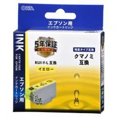 エプソン クマノミL KUI-Y-L対応 互換インクカートリッジ イエロー_INK-EKUILB-Y 01-4316