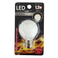 LED電球 ミニランプ形 E17 電球色 1.2W 45lm 58mm OHM LDS1L-H-E17 11 07-6490