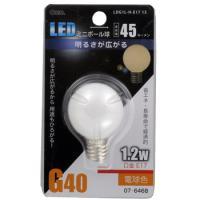 LED電球 ボール電球形 E17 電球色 1.2W 45lm 58mm_LDG1L-H-E17 13 07-6468