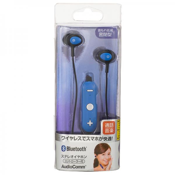 AudioComm ワイヤレスイヤホン コントローラー付 ブルー_HP-WBT150Z-A 03-0341