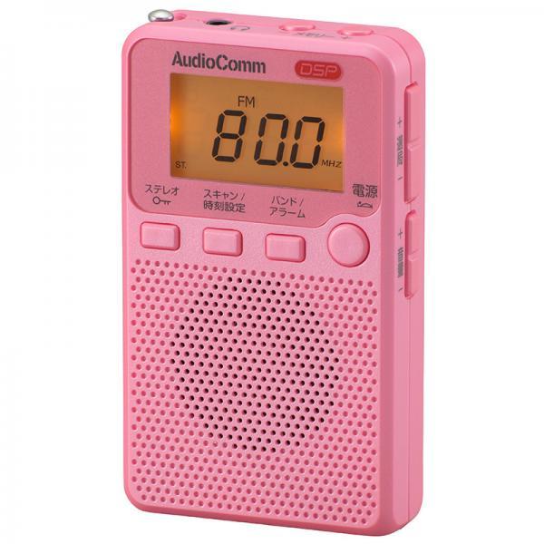 AudioComm DSP FMステレオAMポケットラジオ ピンク_RAD-P2229S-P 03-0954