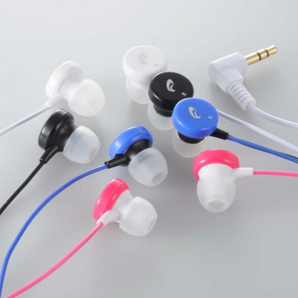 AudioComm ステレオイヤホン カナルタイプ L型プラグ ホワイト 白 HP-B145N-W 03-1647
