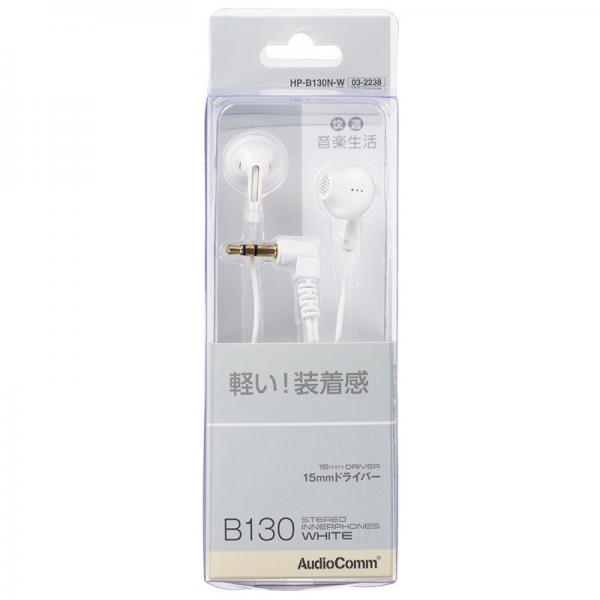 イヤホン ステレオインナーホン ホワイト AudioComm OHM HP-B130N-W 03-2238