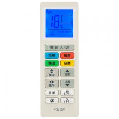 暖房 設定温度の画像