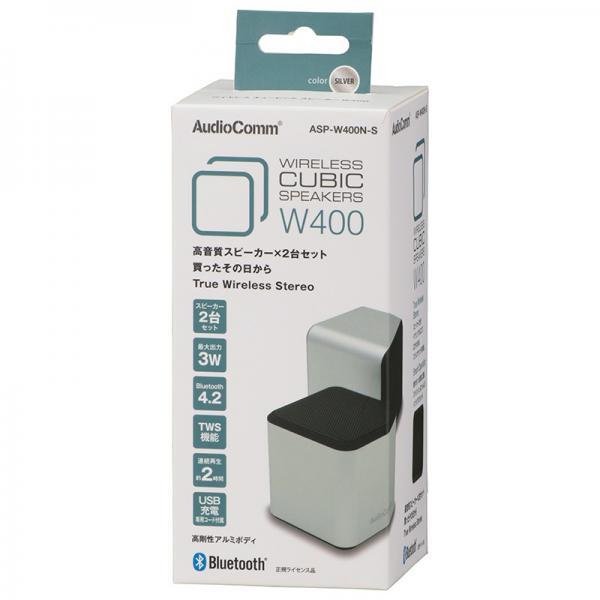 AudioComm ワイヤレスキュービックスピーカー シルバー_ASP-W400N-S 03-3185